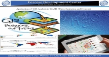 Application of GIS Analysis in WASH (Water Sanitation and Hygiene) Programmes Course