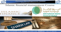 Islamic Financial Management Course