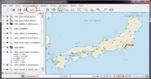 Training on Geographic Information System (GIS) using ArcGIS or QGIS