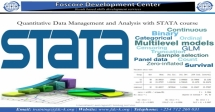 Quantitative Data Management and Analysis with STATA Course