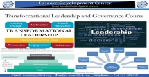 Transformation Leadership and Governance Course